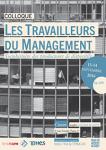 Min-Affiche-travailleurs-management-v5
